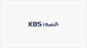 LIVE | 디지털 KBS