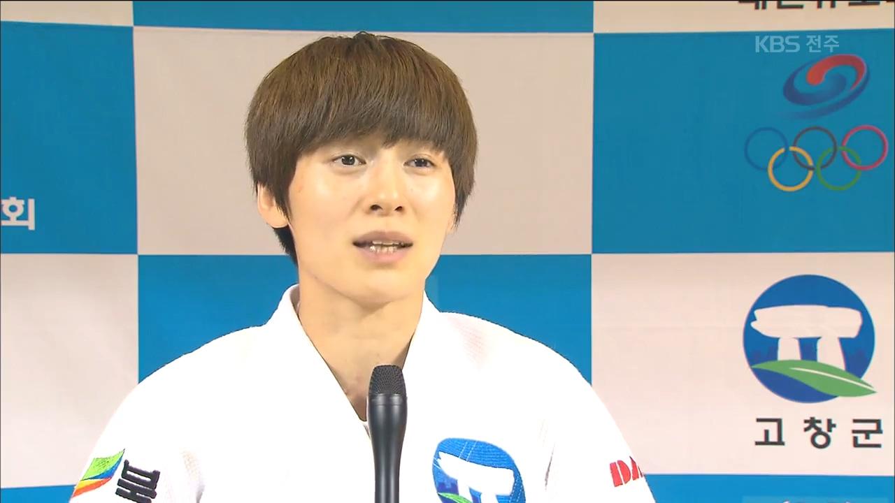 전국체전 이틀째..전북 선수 금빛 질주