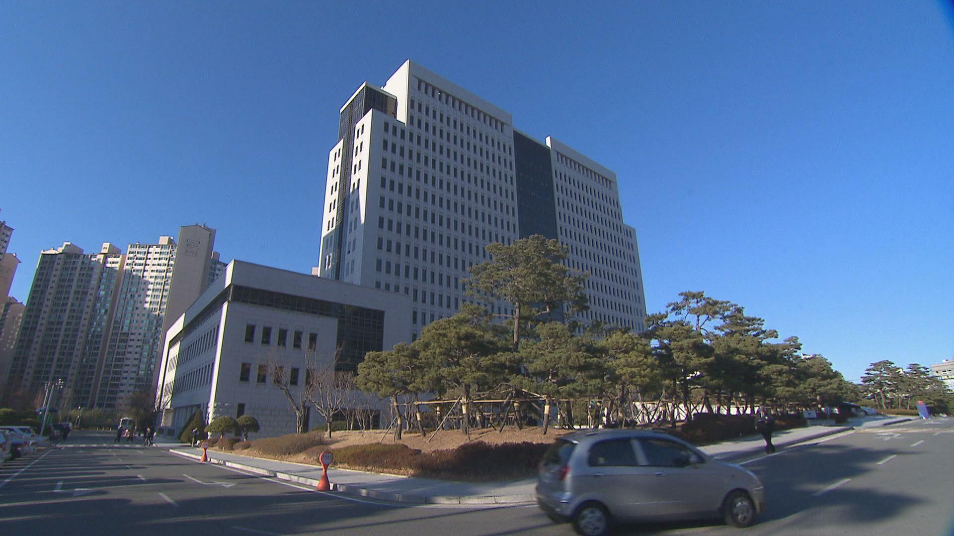 '곰탕집 성추행' 법정구속 남성 38일 만에 보석으로 석방
