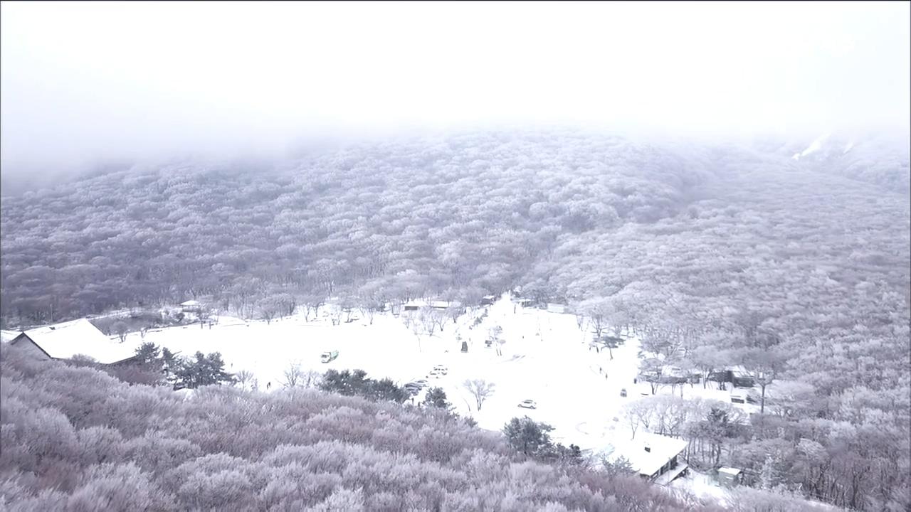 한라산 '설국'…올 겨울 가장 추워