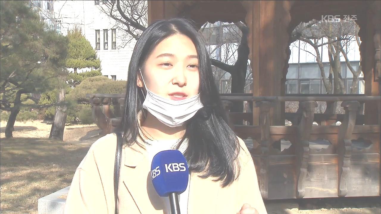 미세먼지 특별법 시행..준비 안 된 전북