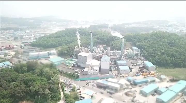 폐기물 처리업 허가 취소, 대법원 결론은?