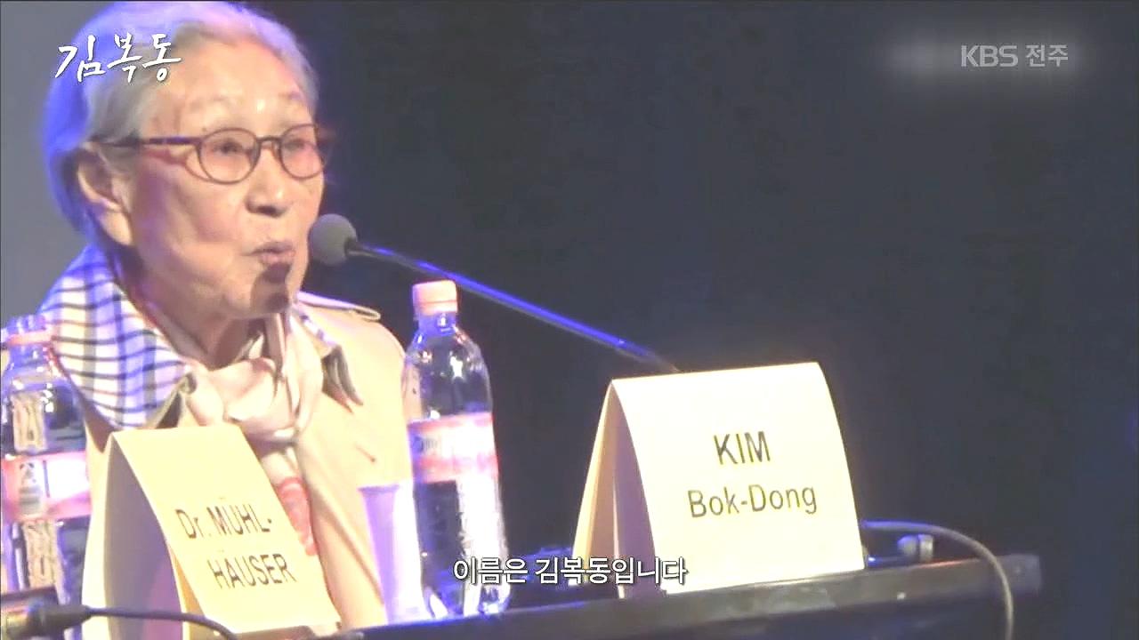 광복 74년, 여전히 흐르는 '소녀의 눈물'